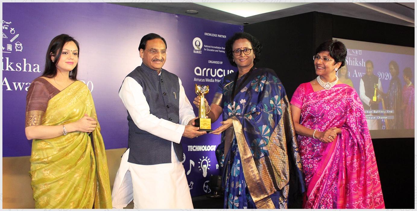 Sarvashiksha Award