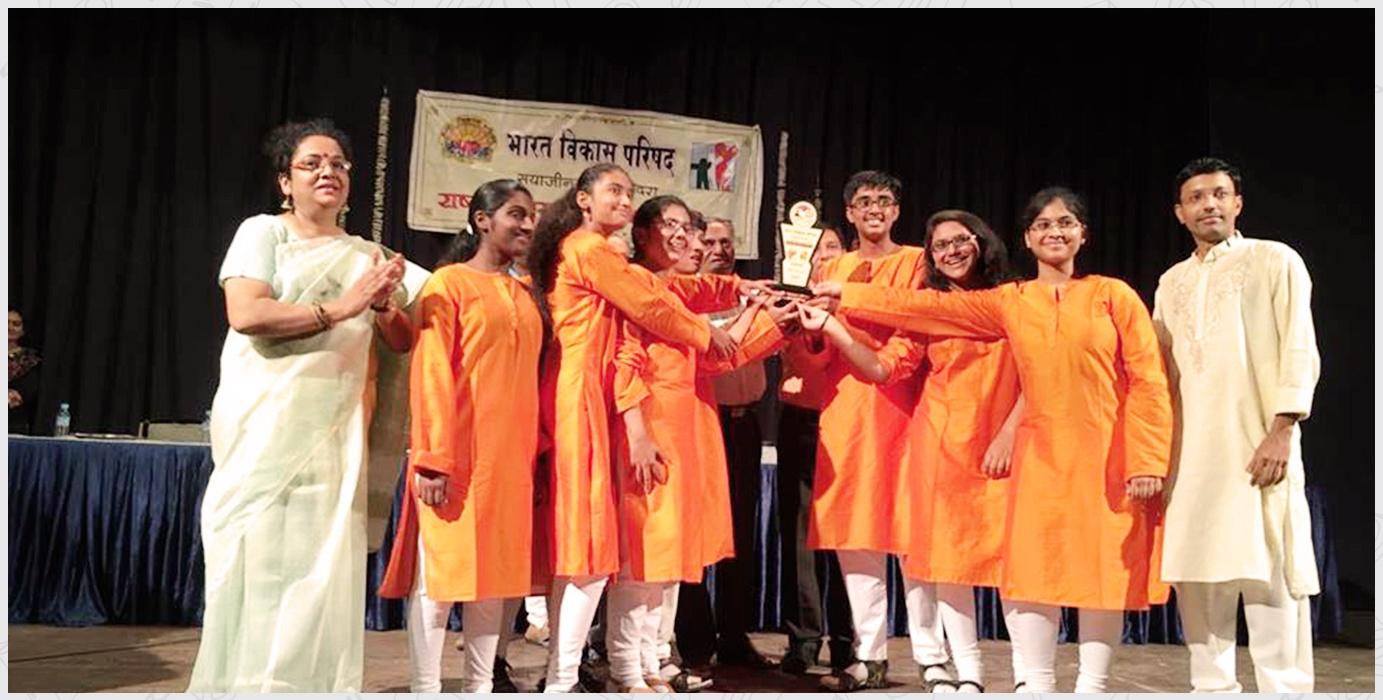2016, 1St Prize Bharat Vikas Parishad Patriotic Singing Competition