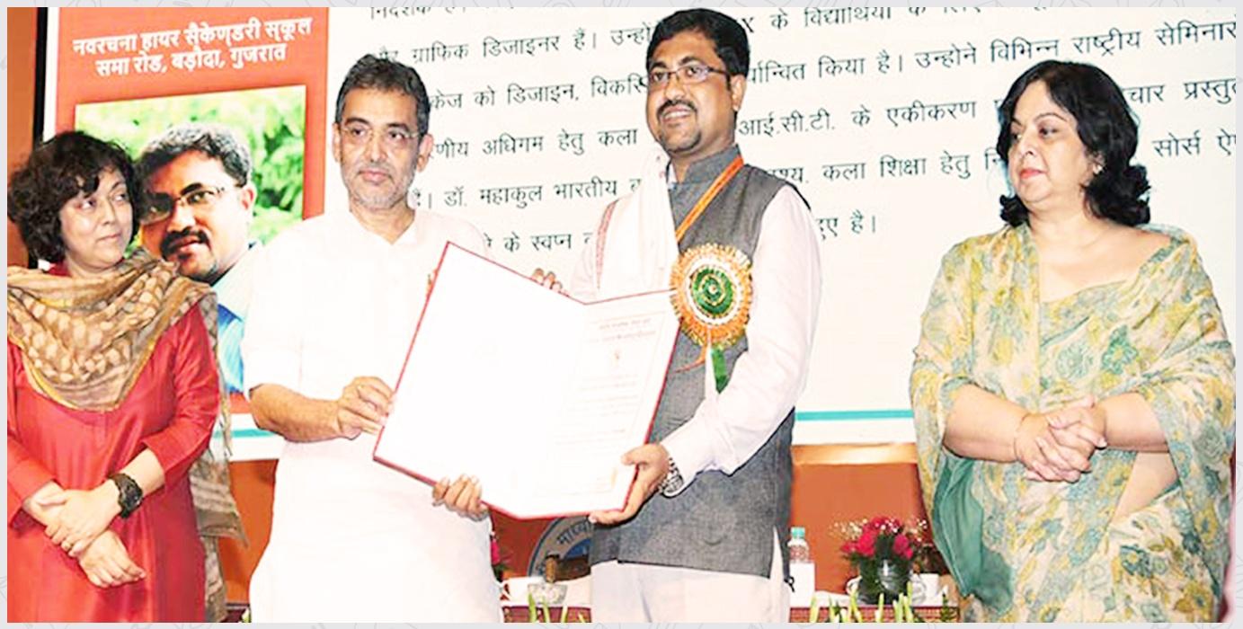 2018 Dr. Deepak Mahakul, CBSE Teachers Award